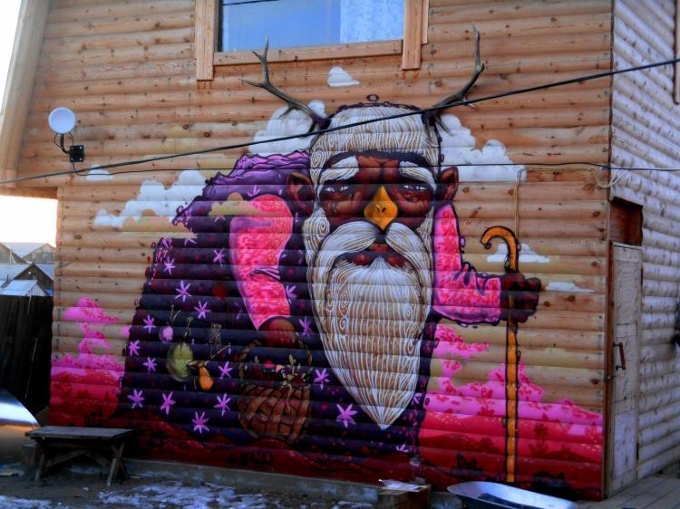siberiagraffiti